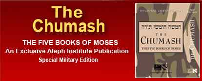 The Chumash - The Five Books of Moses - Publications Provided by The Aleph Institute For Jewish Military Personnel & Inmates