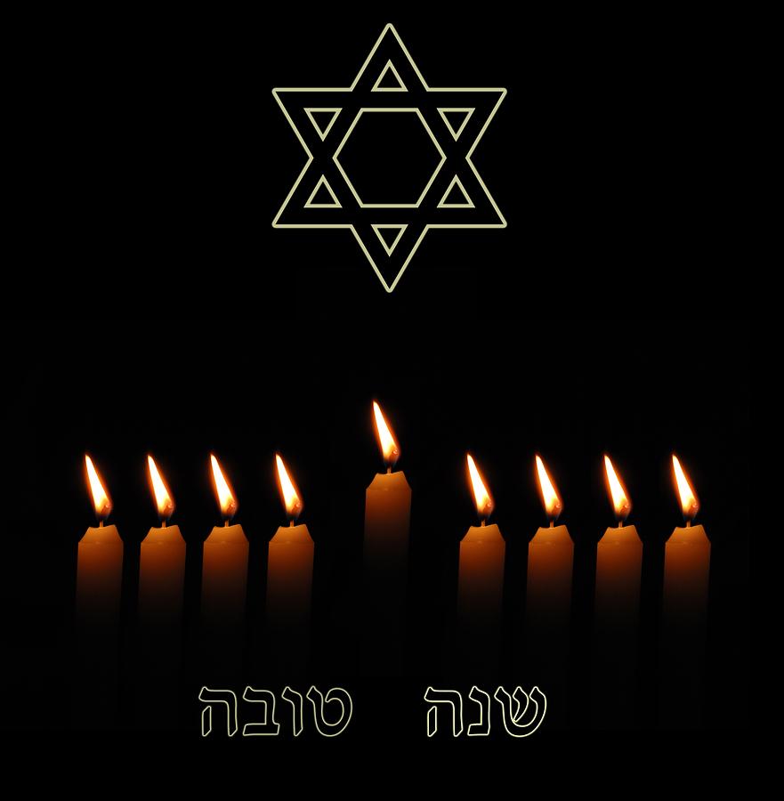 The Aleph Institute Yom Kippur 2017